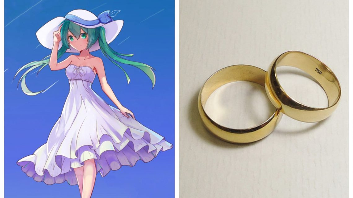 The Story Behind That Guy Who Married an Anime Hologram in Japan