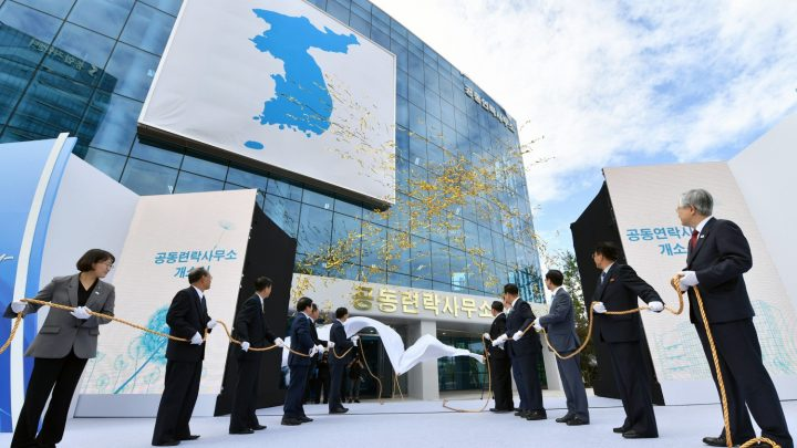 North Korea Just Blew Up an Inter-Korean Liaison Office