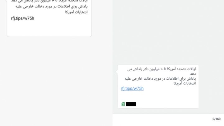 The US Government Is Spamming Random Iranians and Russians With Text Messages
