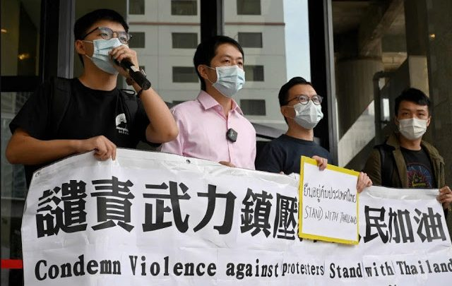 """US-funded Sedition in Hong Kong Officially """"Join"""" Thai Mobs"""