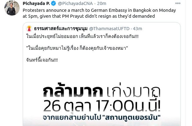 US-funded Agitators in Thailand Openly Seek Aid from Western Embassies