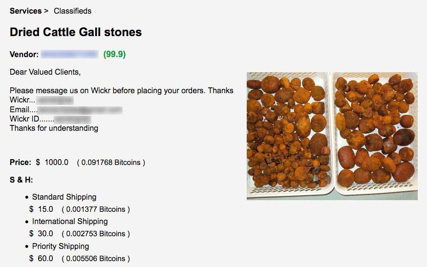 cattle gallstones